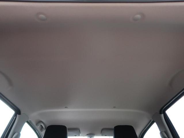 L キーレスエントリー 純正CDオーディオ アイドリングストップ 運転席シートヒーター セキュリティアラーム ダイヤル式マニュアルエアコン 横滑り防止装置 衝突安全ボディ 禁煙車 ハロゲンヘッドライト(15枚目)