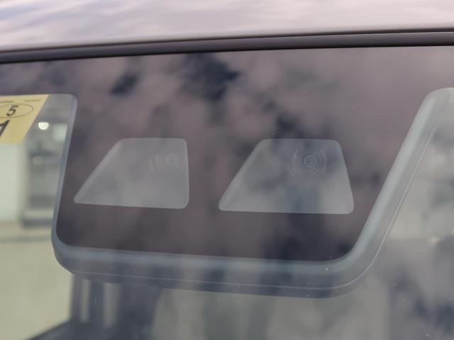 Xメイクアップリミテッド SAIII 衝突軽減装置 両側パワースライドドア アラウンドビューモニター オートハイビーム アイドリングストップ ステアリングリモコン スマートキー オートエアコン 電動格納式ミラー(3枚目)