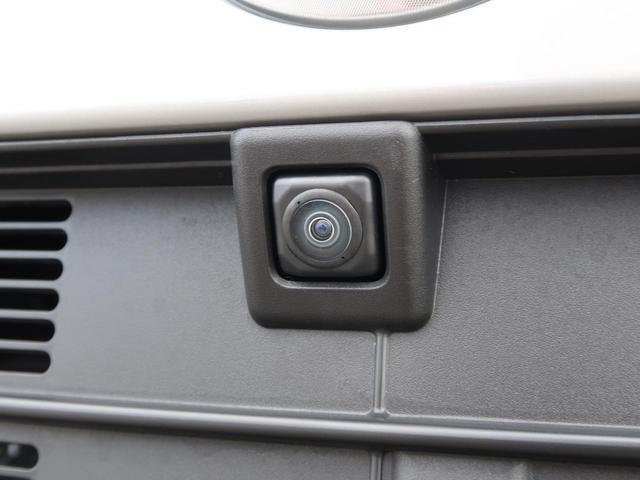 Xメイクアップリミテッド SAIII 衝突軽減装置 両側パワースライドドア アラウンドビューモニター オートハイビーム アイドリングストップ ステアリングリモコン スマートキー オートエアコン 電動格納式ミラー(5枚目)
