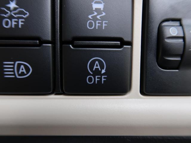 Xメイクアップリミテッド SAIII 衝突軽減装置 両側パワースライドドア アラウンドビューモニター オートハイビーム アイドリングストップ ステアリングリモコン スマートキー オートエアコン 電動格納式ミラー(6枚目)