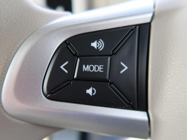 Xメイクアップリミテッド SAIII 衝突軽減装置 両側パワースライドドア アラウンドビューモニター オートハイビーム アイドリングストップ ステアリングリモコン スマートキー オートエアコン 電動格納式ミラー(8枚目)