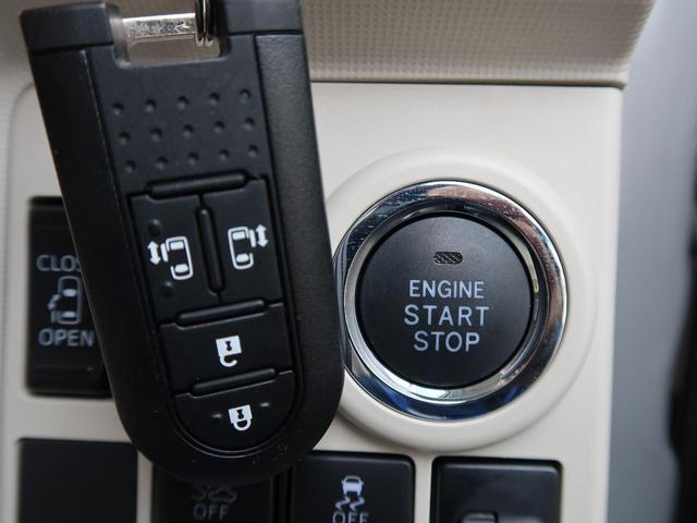 Xメイクアップリミテッド SAIII 衝突軽減装置 両側パワースライドドア アラウンドビューモニター オートハイビーム アイドリングストップ ステアリングリモコン スマートキー オートエアコン 電動格納式ミラー(9枚目)