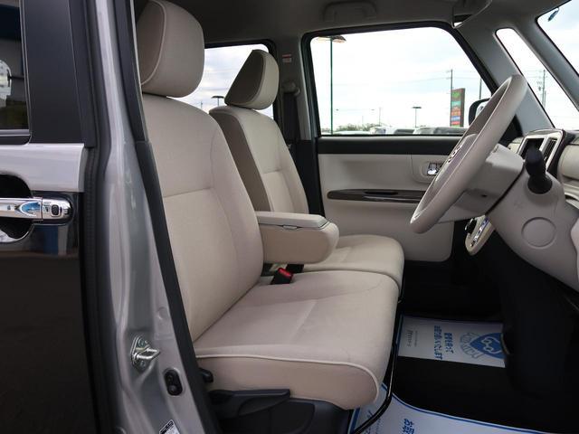 Xメイクアップリミテッド SAIII 衝突軽減装置 両側パワースライドドア アラウンドビューモニター オートハイビーム アイドリングストップ ステアリングリモコン スマートキー オートエアコン 電動格納式ミラー(12枚目)