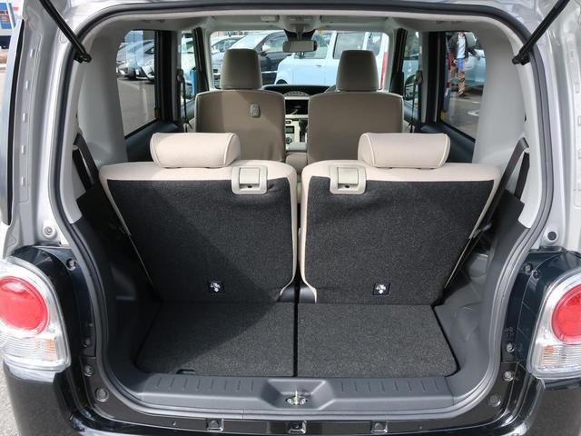 Xメイクアップリミテッド SAIII 衝突軽減装置 両側パワースライドドア アラウンドビューモニター オートハイビーム アイドリングストップ ステアリングリモコン スマートキー オートエアコン 電動格納式ミラー(14枚目)