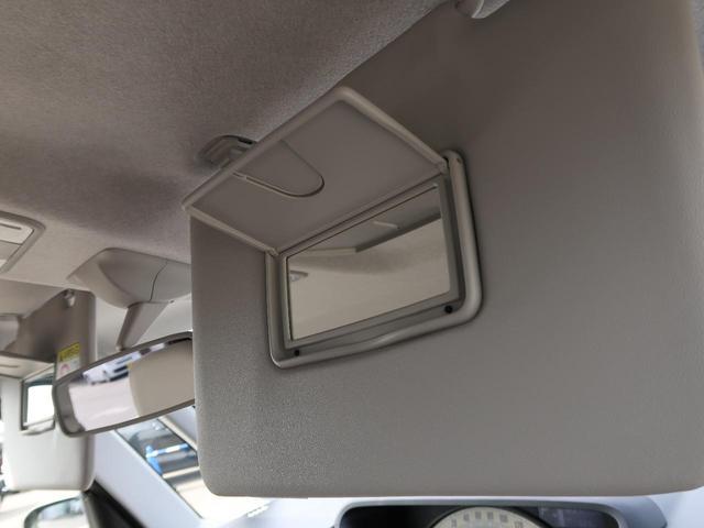 Xメイクアップリミテッド SAIII 衝突軽減装置 両側パワースライドドア アラウンドビューモニター オートハイビーム アイドリングストップ ステアリングリモコン スマートキー オートエアコン 電動格納式ミラー(24枚目)