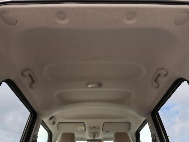 Xメイクアップリミテッド SAIII 衝突軽減装置 両側パワースライドドア アラウンドビューモニター オートハイビーム アイドリングストップ ステアリングリモコン スマートキー オートエアコン 電動格納式ミラー(25枚目)