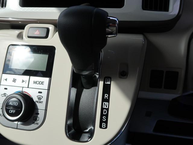 Xメイクアップリミテッド SAIII 衝突軽減装置 両側パワースライドドア アラウンドビューモニター オートハイビーム アイドリングストップ ステアリングリモコン スマートキー オートエアコン 電動格納式ミラー(27枚目)