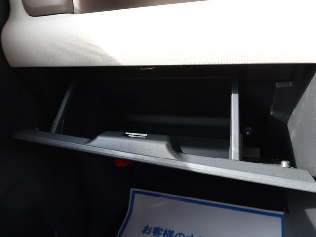 Xメイクアップリミテッド SAIII 衝突軽減装置 両側パワースライドドア アラウンドビューモニター オートハイビーム アイドリングストップ ステアリングリモコン スマートキー オートエアコン 電動格納式ミラー(33枚目)