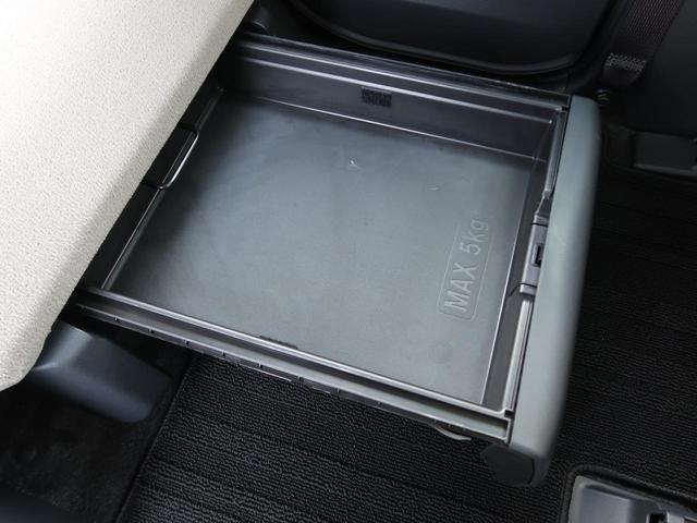 Xメイクアップリミテッド SAIII 衝突軽減装置 両側パワースライドドア アラウンドビューモニター オートハイビーム アイドリングストップ ステアリングリモコン スマートキー オートエアコン 電動格納式ミラー(36枚目)