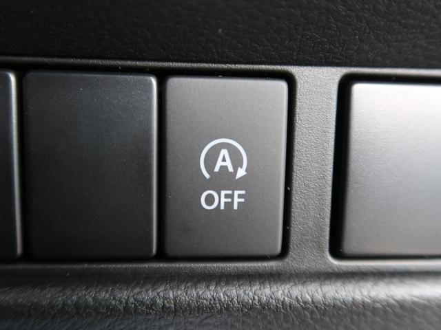 ハイブリッドG 届出済未使用車 両側スライドドア オートエアコン オートライト アイドリングストップ スマートキー 電動格納式ミラー 横滑り防止装置 バニティーミラー シートアンダーボックス ヘッドライトレベライザー(7枚目)