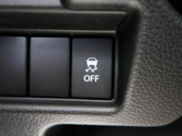 ハイブリッドG 届出済未使用車 両側スライドドア オートエアコン オートライト アイドリングストップ スマートキー 電動格納式ミラー 横滑り防止装置 バニティーミラー シートアンダーボックス ヘッドライトレベライザー(9枚目)