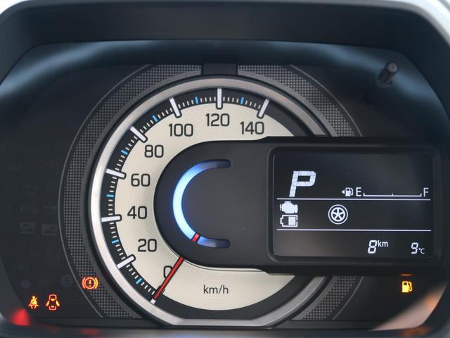 ハイブリッドG 届出済未使用車 両側スライドドア オートエアコン オートライト アイドリングストップ スマートキー 電動格納式ミラー 横滑り防止装置 バニティーミラー シートアンダーボックス ヘッドライトレベライザー(22枚目)
