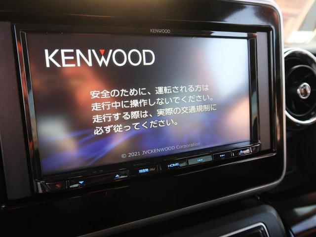 【社外SDナビ】この時代必需品のナビゲーションもちろん付いてます♪ワンセグTV視聴にブルートゥース接続での音楽再生も可能です。