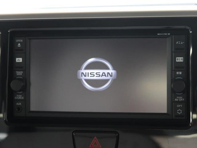 【純正SDナビ】この時代必需品のナビゲーションもちろん付いてます♪フルセグTV視聴にブルートゥース接続での音楽再生も可能です。