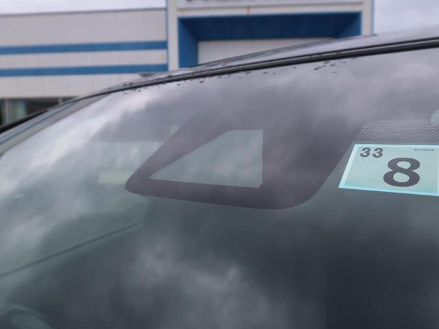 【セーフティセンスP】搭載車♪ミリ波レーダーと単眼カメラを併用したセンサーで、車も歩行者の認識も可能!!事故の回避や衝突被害の軽減を支援します!