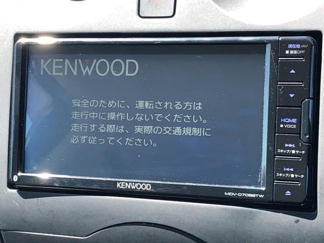 【新品SDナビ】この時代必需品のナビゲーションもちろん付いてます♪フルセグTV視聴にDVD再生・ブルートゥース接続での音楽再生も可能です。