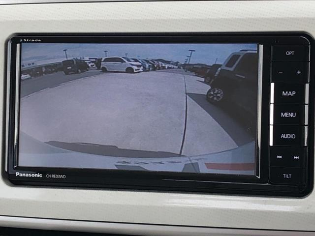 Xリミテッド SAII SDナビフルセグ 両側電動スライドドア 衝突被害軽減装置 バックカメラ スマートキー プッシュスタート オートライト オートエアコン アイドリングストップ ベージュインテリア 置きラクボックス(4枚目)