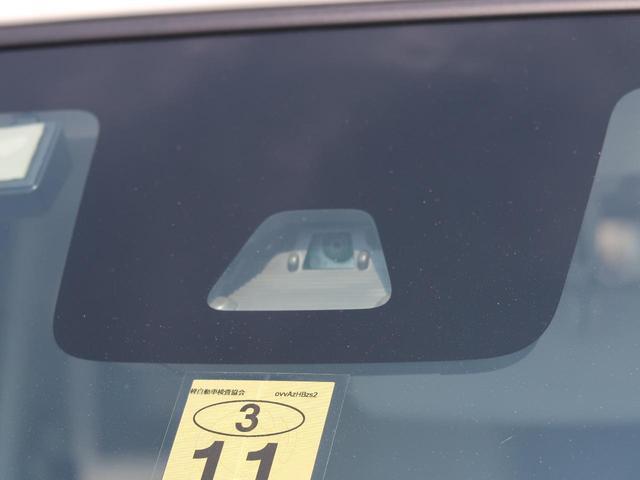 Xリミテッド SAII SDナビフルセグ 両側電動スライドドア 衝突被害軽減装置 バックカメラ スマートキー プッシュスタート オートライト オートエアコン アイドリングストップ ベージュインテリア 置きラクボックス(6枚目)