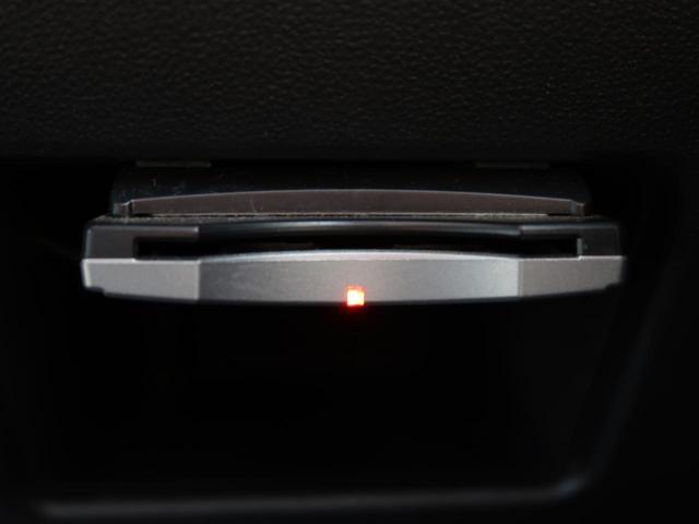 Xリミテッド SAII SDナビフルセグ 両側電動スライドドア 衝突被害軽減装置 バックカメラ スマートキー プッシュスタート オートライト オートエアコン アイドリングストップ ベージュインテリア 置きラクボックス(7枚目)