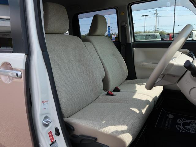 Xリミテッド SAII SDナビフルセグ 両側電動スライドドア 衝突被害軽減装置 バックカメラ スマートキー プッシュスタート オートライト オートエアコン アイドリングストップ ベージュインテリア 置きラクボックス(12枚目)