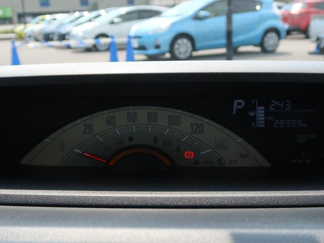 Xリミテッド SAII SDナビフルセグ 両側電動スライドドア 衝突被害軽減装置 バックカメラ スマートキー プッシュスタート オートライト オートエアコン アイドリングストップ ベージュインテリア 置きラクボックス(25枚目)