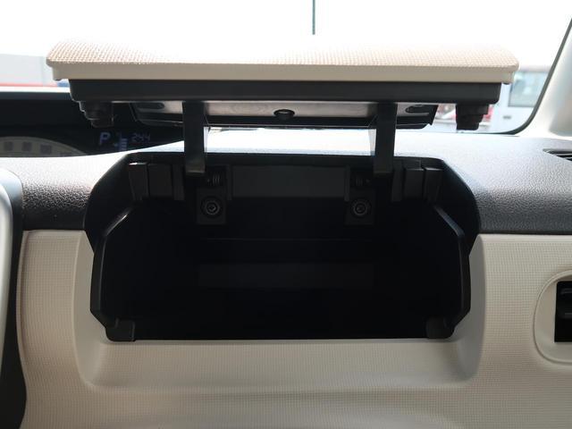 Xリミテッド SAII SDナビフルセグ 両側電動スライドドア 衝突被害軽減装置 バックカメラ スマートキー プッシュスタート オートライト オートエアコン アイドリングストップ ベージュインテリア 置きラクボックス(29枚目)