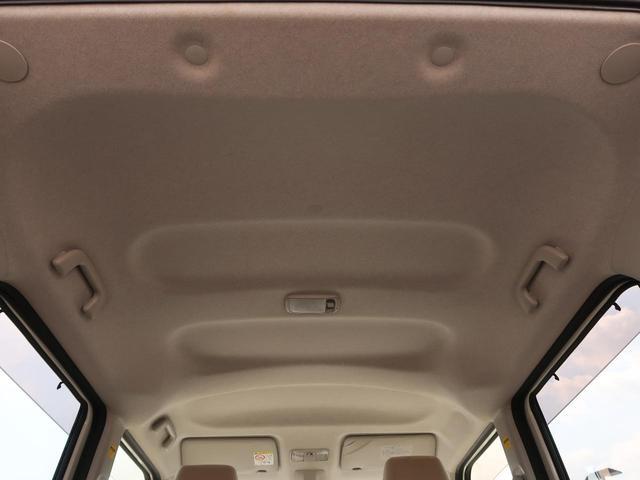 Xリミテッド SAII SDナビフルセグ 両側電動スライドドア 衝突被害軽減装置 バックカメラ スマートキー プッシュスタート オートライト オートエアコン アイドリングストップ ベージュインテリア 置きラクボックス(30枚目)
