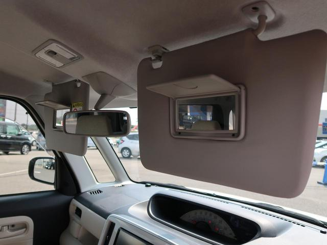 Xリミテッド SAII SDナビフルセグ 両側電動スライドドア 衝突被害軽減装置 バックカメラ スマートキー プッシュスタート オートライト オートエアコン アイドリングストップ ベージュインテリア 置きラクボックス(31枚目)