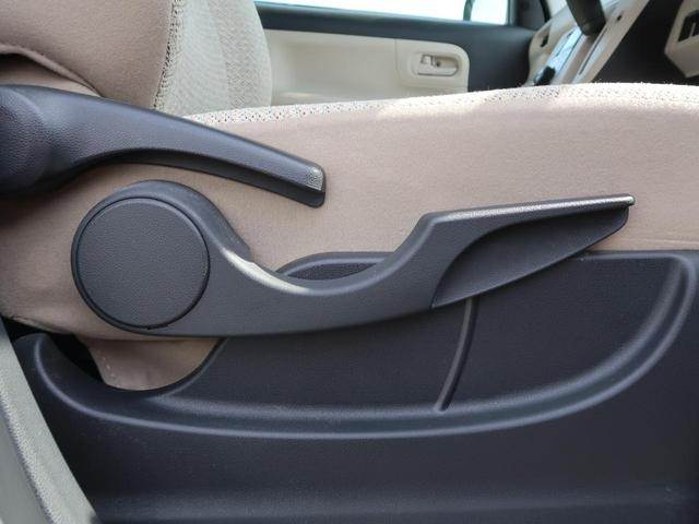 Xリミテッド SAII SDナビフルセグ 両側電動スライドドア 衝突被害軽減装置 バックカメラ スマートキー プッシュスタート オートライト オートエアコン アイドリングストップ ベージュインテリア 置きラクボックス(32枚目)