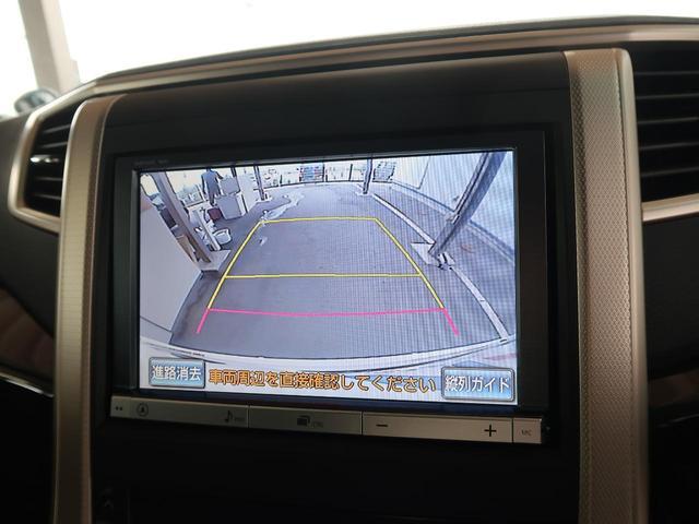 2.4Z ゴールデンアイズII 純正8型ナビ サンルーフ 後席モニター 両側電動スライドドア 電動リアゲ―ト デュアルオートエアコン クルーズコントロール バックカメラ ETC HIDヘッドライト スマートキー AC100V電源(10枚目)