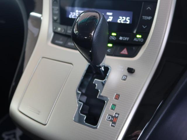 2.4Z ゴールデンアイズII 純正8型ナビ サンルーフ 後席モニター 両側電動スライドドア 電動リアゲ―ト デュアルオートエアコン クルーズコントロール バックカメラ ETC HIDヘッドライト スマートキー AC100V電源(28枚目)