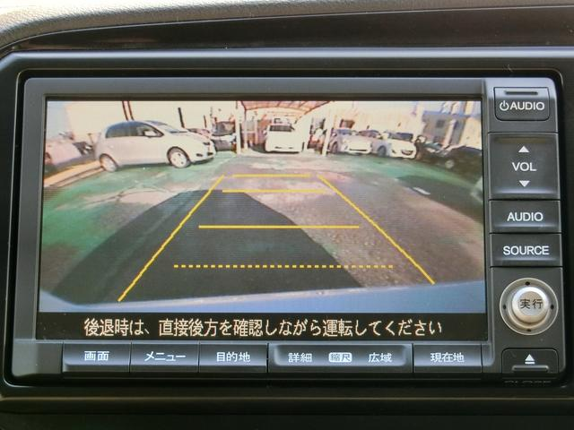 XLインターナビセレクト Goo保証1年付 ドラレコ新品付(20枚目)