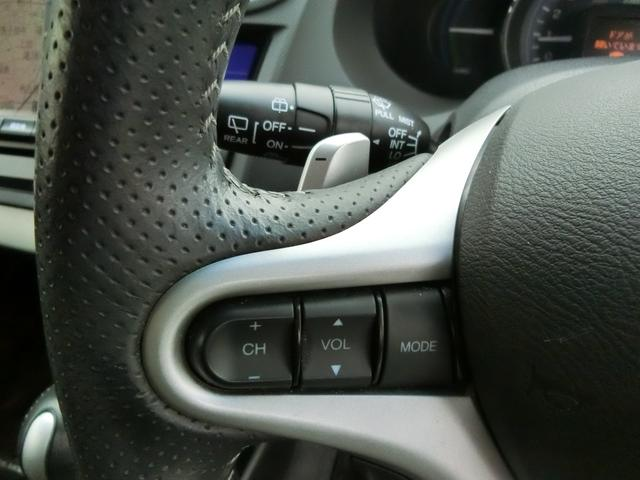 XL I.N.S Goo保証1年付 ドライブレコーダー新品付(19枚目)