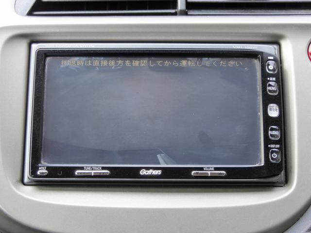 ベースグレード Goo保証1年付 ドライブレコーダー新品付(20枚目)