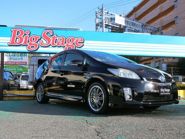 S ドライブレコーダー新品付 社外17AW スマートキー(8枚目)