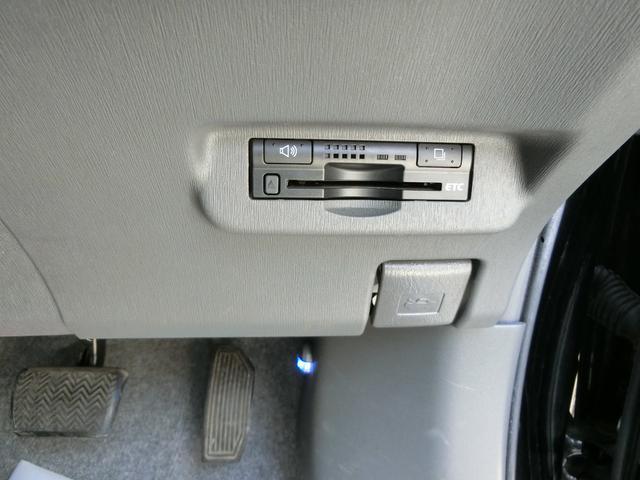 S ドライブレコーダー新品付 社外17AW スマートキー(20枚目)