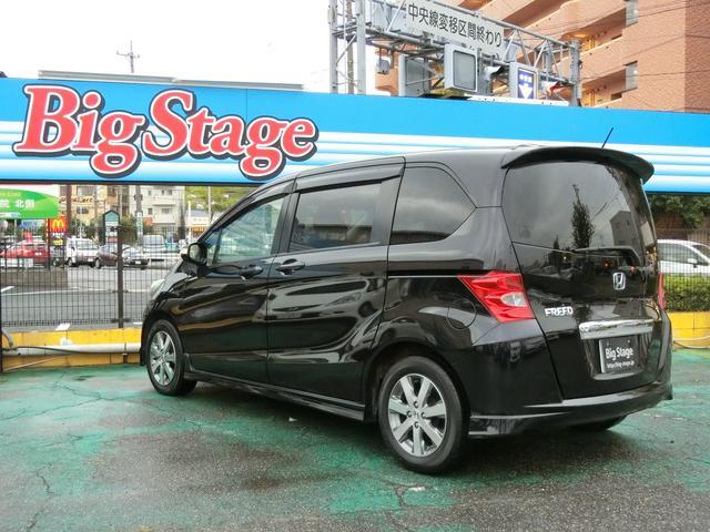 「ホンダ」「フリード」「ミニバン・ワンボックス」「愛知県」の中古車10