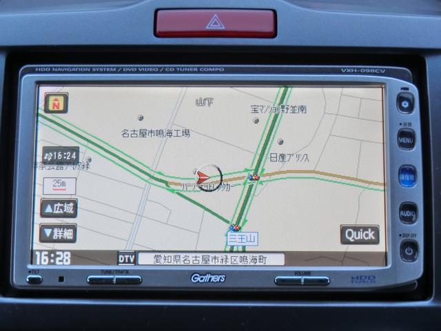 「ホンダ」「フリード」「ミニバン・ワンボックス」「愛知県」の中古車18