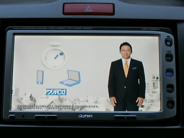 「ホンダ」「フリード」「ミニバン・ワンボックス」「愛知県」の中古車21