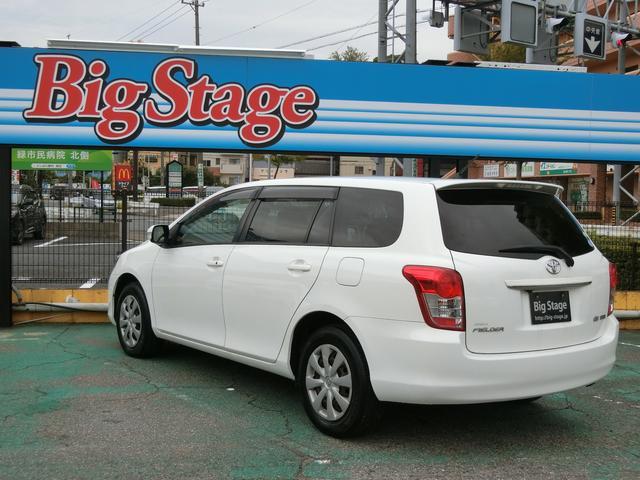 「トヨタ」「カローラフィールダー」「ステーションワゴン」「愛知県」の中古車11