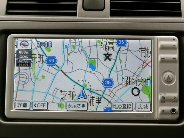「トヨタ」「カローラフィールダー」「ステーションワゴン」「愛知県」の中古車19