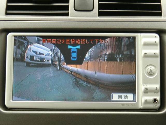 「トヨタ」「カローラフィールダー」「ステーションワゴン」「愛知県」の中古車21