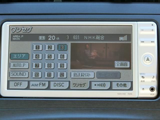 「トヨタ」「プリウス」「セダン」「愛知県」の中古車21