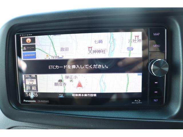 「トヨタ」「コースター」「その他」「岐阜県」の中古車24