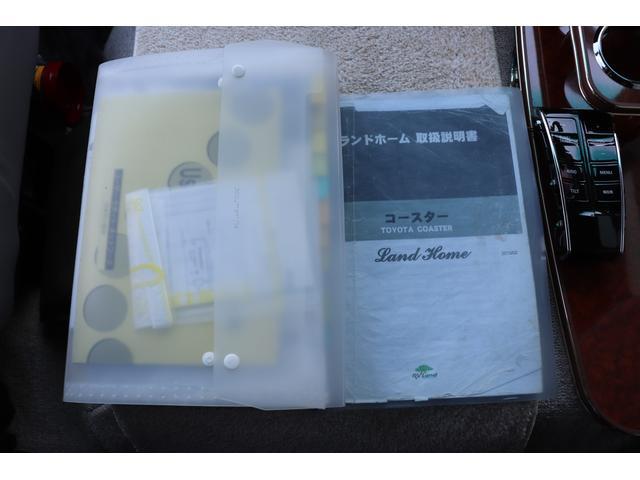 「トヨタ」「コースター」「その他」「岐阜県」の中古車80