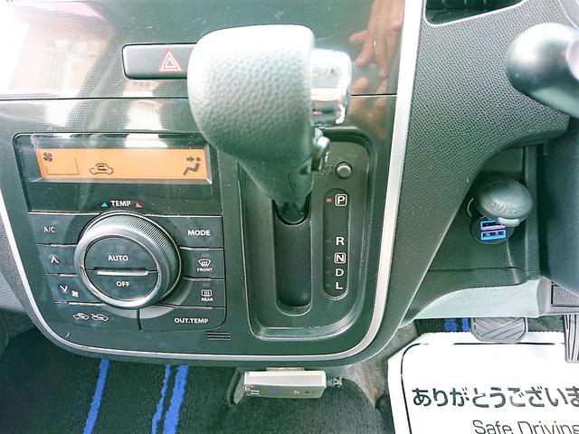 XSリミテッド スマートキー シートヒーター ETC HID(5枚目)