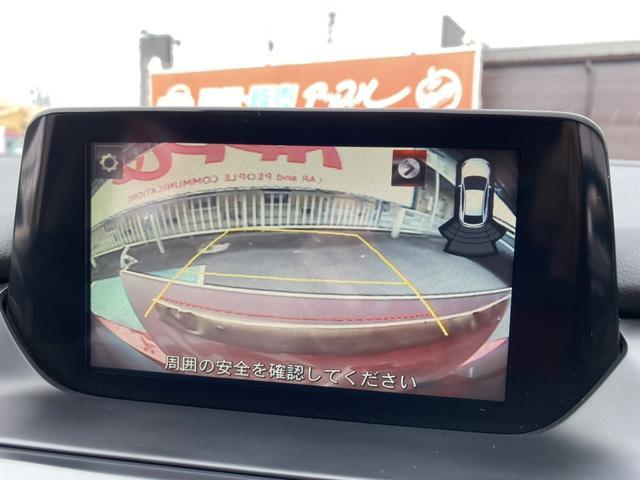 XD Lパッケージ 純正メモリーナビ フルセグ 白革シート バックカメラ レーダークルーズコントロール ヘッドアップディスプレイ BOSEスピーカー ルーフレール Bluetooth シートヒーター(21枚目)