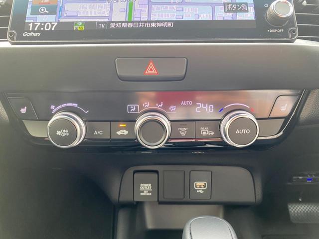 リュクス 1年保証付 ユーザー買取車 ハーフレザー ホンダセンシング 純正9インチメモリーナビ フルセグTV レーダークルーズコントロール LEDヘッドライト クリアランスソナー ステアリングヒーター(34枚目)