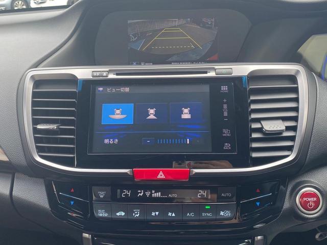 LX 1年保証付 純正HDDナビ フルセグ ホンダセンシング レーダークルーズコントロール バックカメラ パドルシフト LEDヘッドライト パワーシート アイドリングストップ プッシュスタート(25枚目)