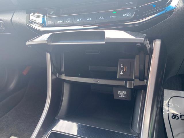 LX 1年保証付 純正HDDナビ フルセグ ホンダセンシング レーダークルーズコントロール バックカメラ パドルシフト LEDヘッドライト パワーシート アイドリングストップ プッシュスタート(33枚目)